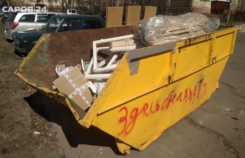 Тарифы на услуги ЖКХ вырастут в Сарове с 1 июля