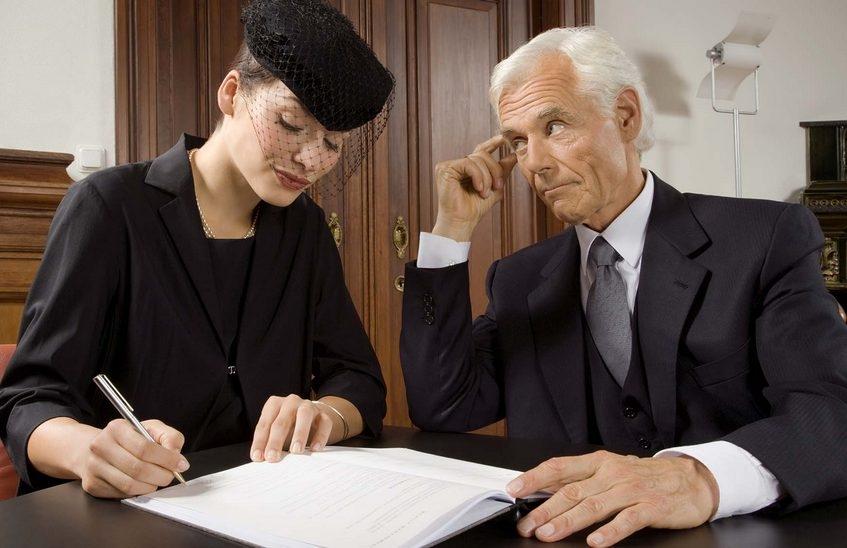 Закон о наследственных фондах: что нужно знать о новом инструменте наследования имущества