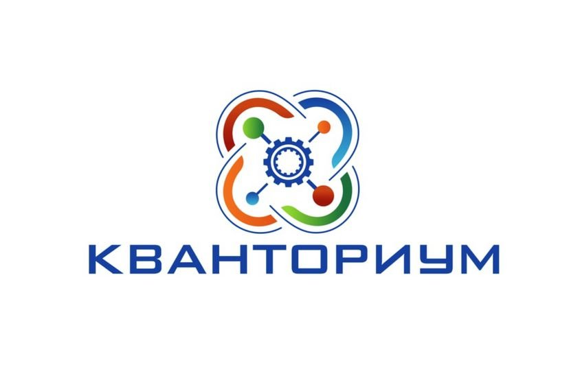 Презентация «Кванториума» пройдет в Сарове 30 мая