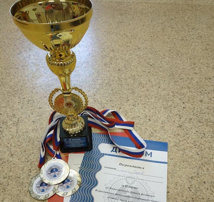 Саровчане завоевали второе место на зональном фестивале ГТО