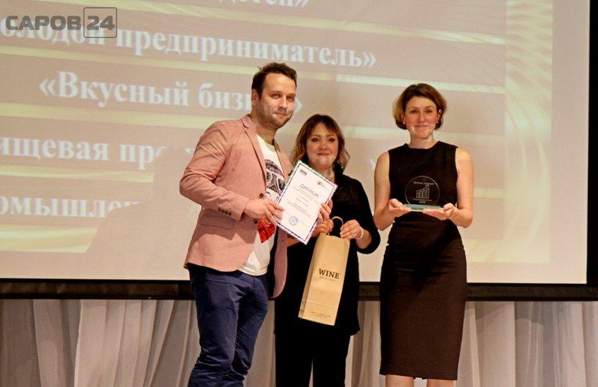 Торжественный прием в честь Дня российского предпринимательства