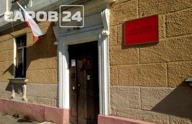 1 600 000 рублей взысканы с бывшего чиновника Росреестра в Сарове