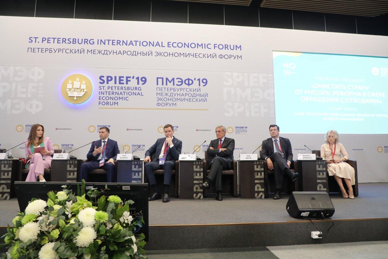 Никитин выступил на Петербургском международном экономическом форуме