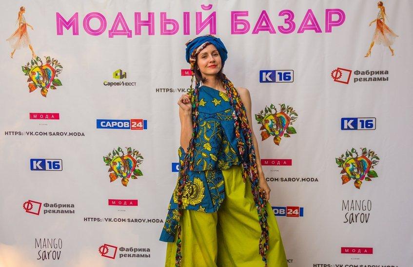 «Модный базар» с успехом дебютировал в Сарове (ВИДЕО)