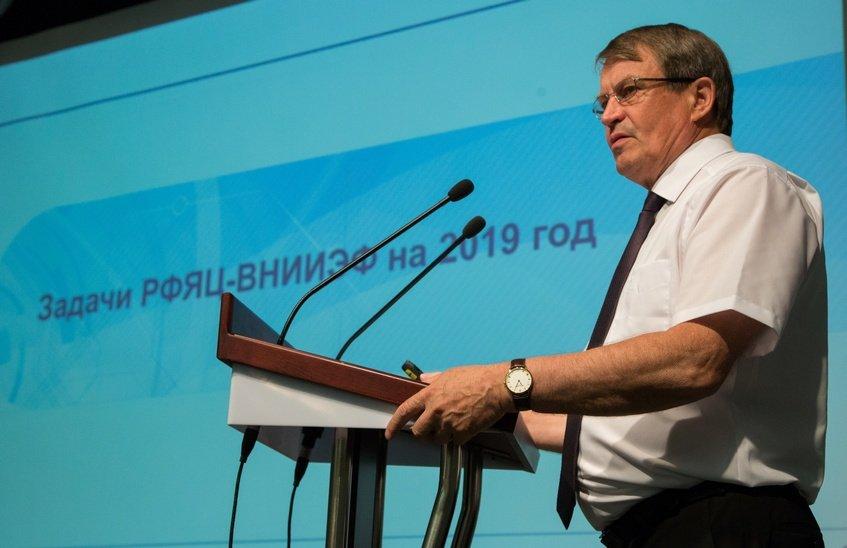 Валентин Костюков: Выполнение гособоронзаказа – ключевая задача ядерного центра