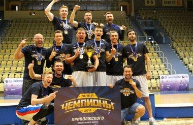Баскетбольный клуб «Атом» выиграл финал МЛБЛ-Поволжье