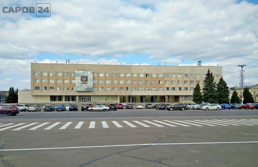 Прожиточный минимум в Сарове уменьшился на 330 рублей