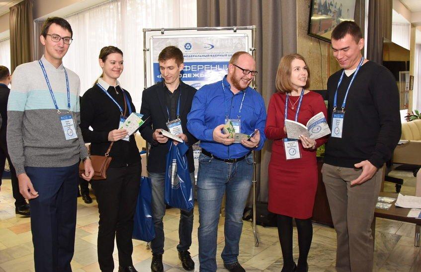 Научно-техническая конференция «Молодежь в науке» проходит в Сарове