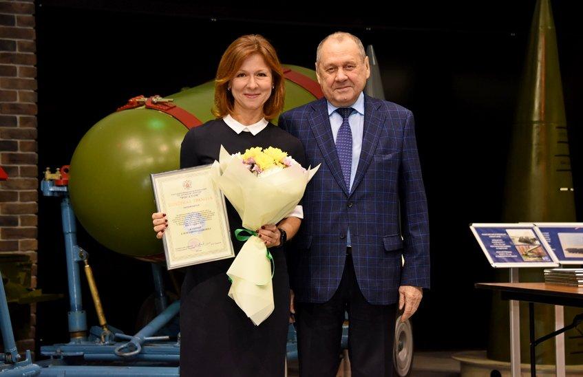 Сотрудники ядерного центра получили награды за участие в форуме «Армия-2019»