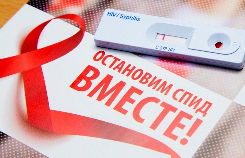 244 случая ВИЧ-инфекции выявлено в Сарове за 18 лет