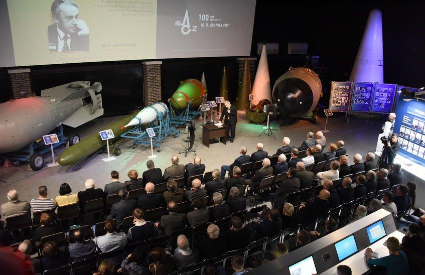 ВНИИЭФ отметил 100-летие одного из первых разработчиков ядерных зарядов Юрия Мирохина