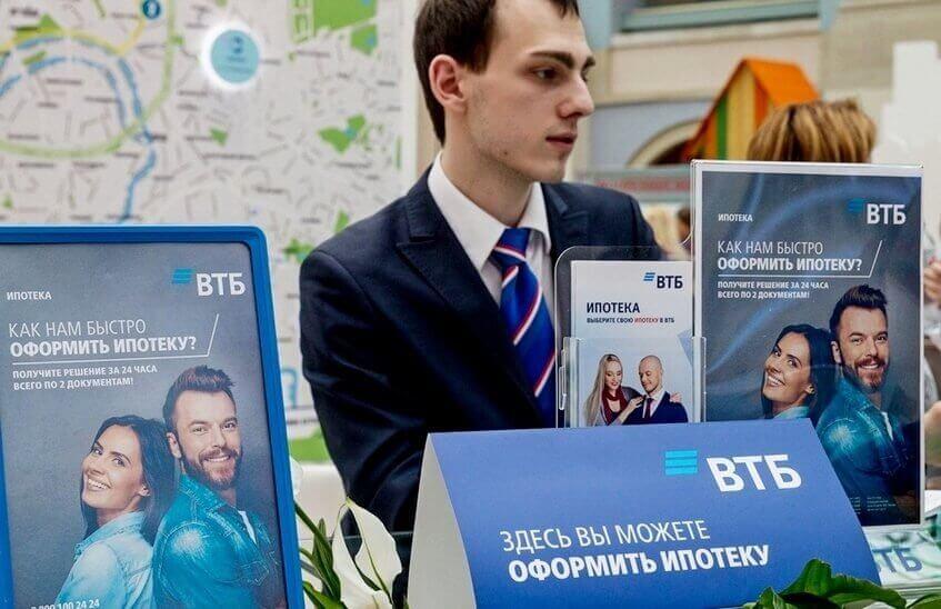 ВТБ выдал ипотеку на рекордные 935 млрд рублей в 2020 году