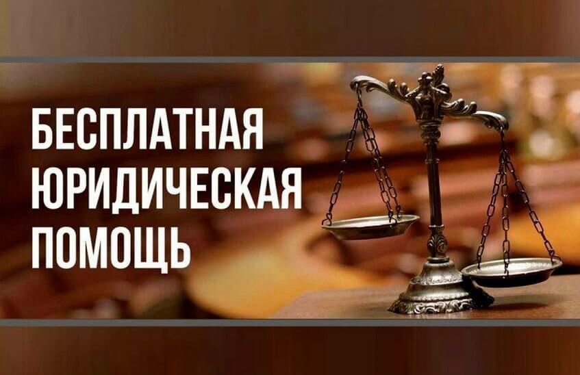 Адвокаты предоставят саровчанам бесплатную юридическую помощь