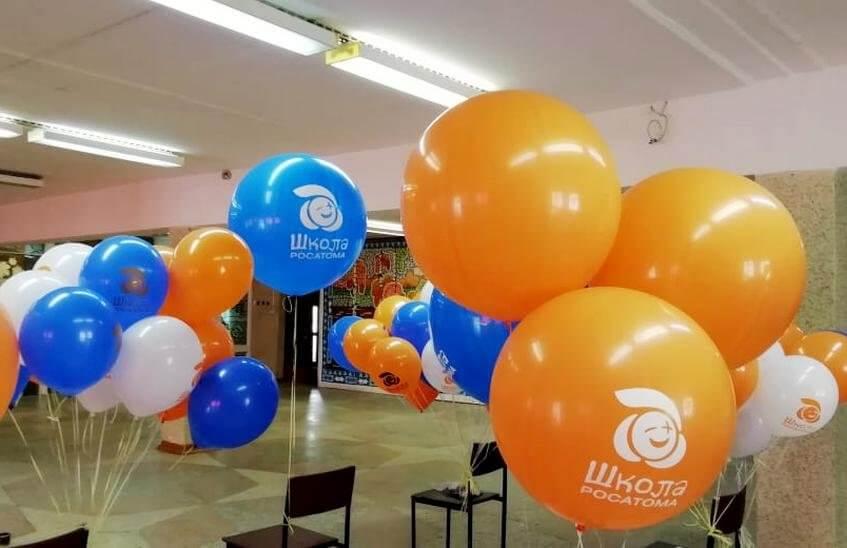 10-летие проекта «Школа Росатома» празднуется в Сарове
