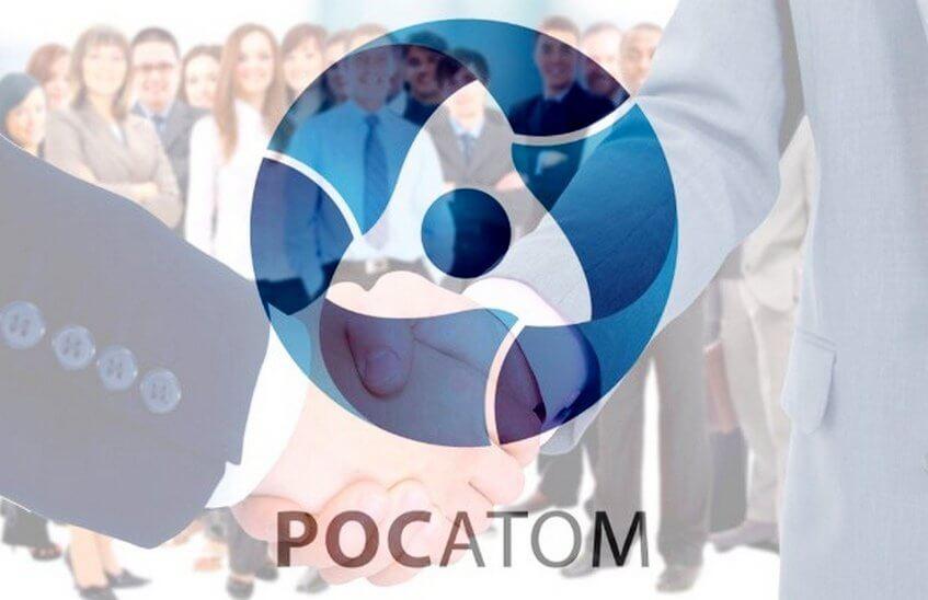 Саровчане могут поддержать Росатом в формировании рейтинга лучших работодателей
