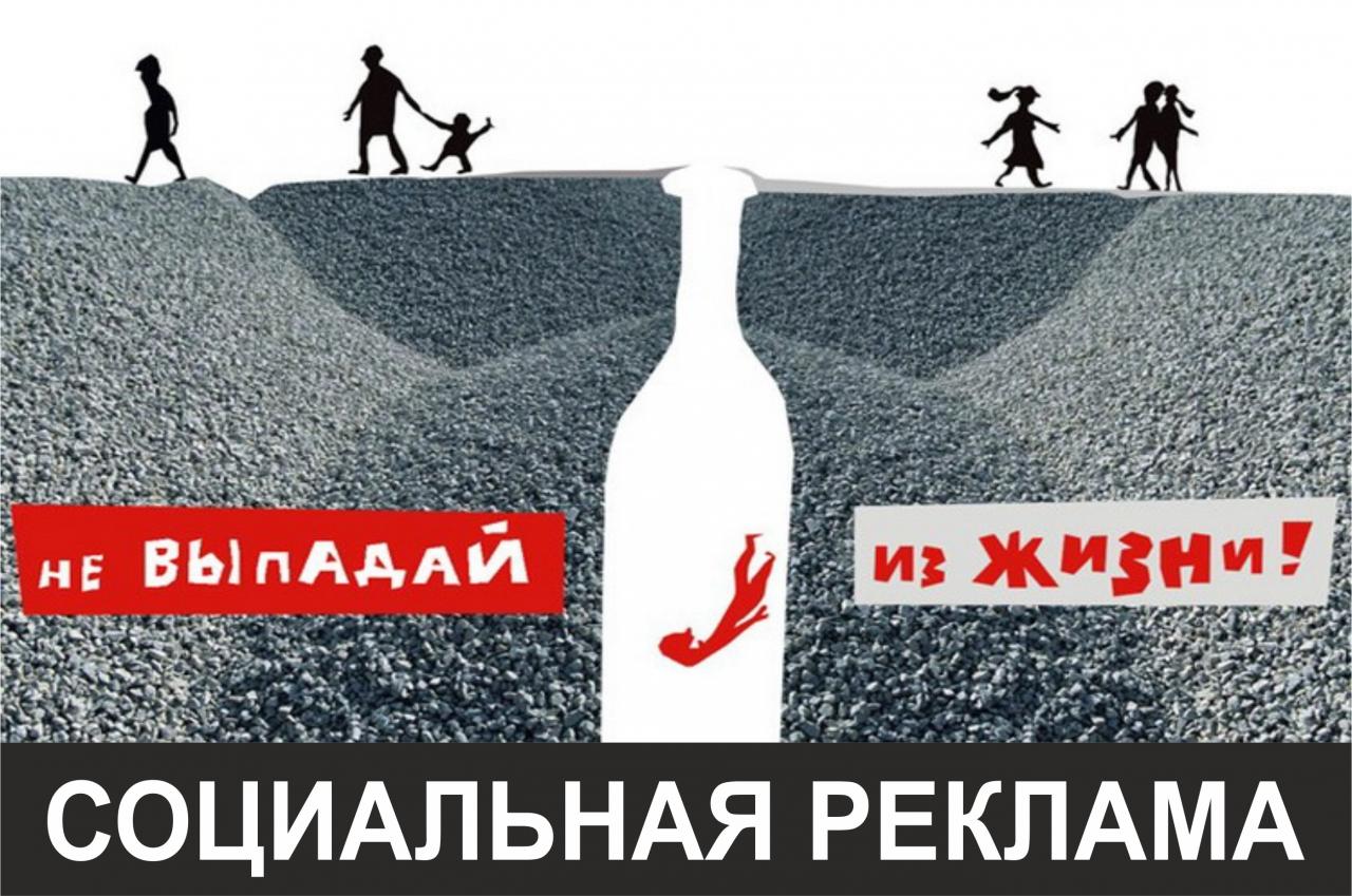 Ассоциации заказчиков и производителей социальной рекламы в украине фишки директа яндекс