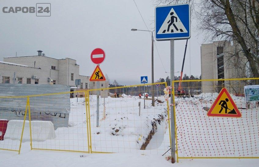 Движение по улице Семашко закроют полностью с 25 апреля