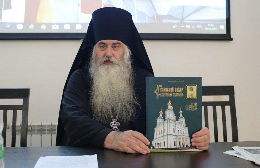 Книга о возрожденном Успенском соборе Саровской пустыни вышла в свет