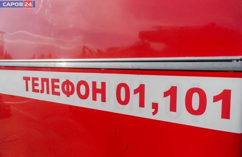 Пожарные тушили огонь у пруда Борового